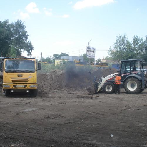 WOG Славянск